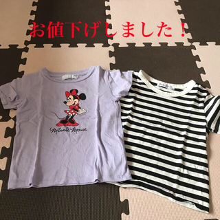 SEVENDAYS=SUNDAY - Tシャツ 110    2枚セット