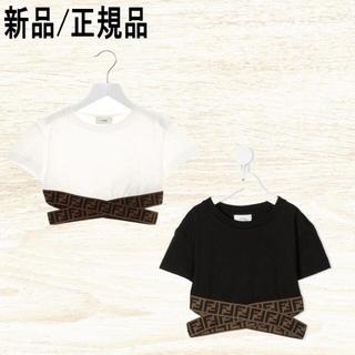 フェンディ(FENDI)の●新品/正規品● FENDI FFロゴ クロップトップ(Tシャツ/カットソー)