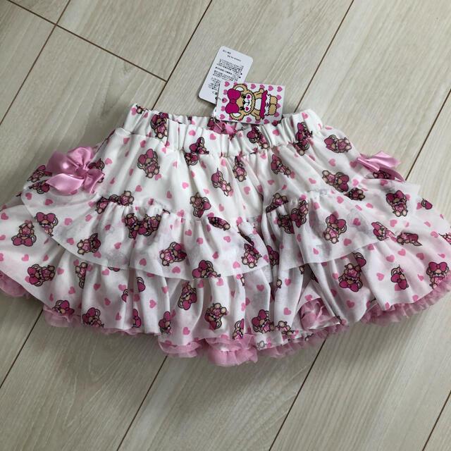 EARTHMAGIC(アースマジック)のスカパン キッズ/ベビー/マタニティのキッズ服女の子用(90cm~)(スカート)の商品写真