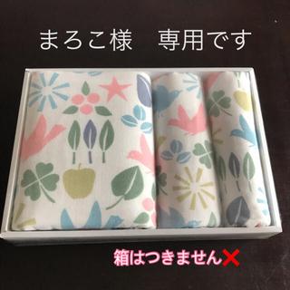 日本製 バスタオル フェイスタオル ハンドタオル JTIF 日本タオル検査協会(タオル/バス用品)