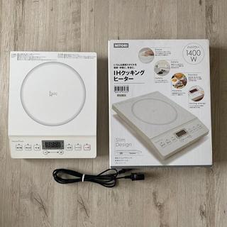 ニトリ(ニトリ)のゆめ3314様  ニトリ IHクッキングヒーター NT1400(調理機器)