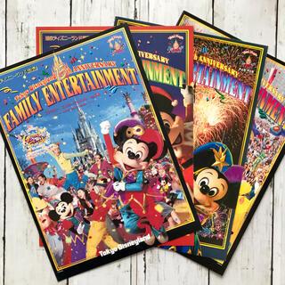 ディズニー(Disney)の【TDL】情報誌 ファミリーエンターテイメント65号〜68号(アート/エンタメ/ホビー)
