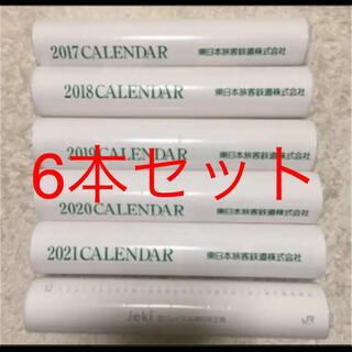 ジェイアール(JR)の【未使用】鉄道 JR東日本 カレンダー 6本(カレンダー/スケジュール)