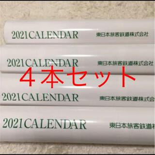 ジェイアール(JR)の【未使用】JR東日本 東日本旅客鉄道 2021年 カレンダー 4本セット(カレンダー/スケジュール)