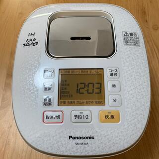 パナソニック(Panasonic)のゴロー様 Panasonic 炊飯器 大火力おどり炊き SR-HX107(炊飯器)