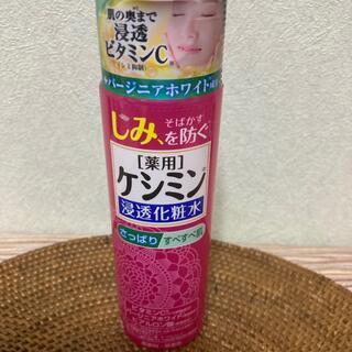 コバヤシセイヤク(小林製薬)の薬用ケシミン(化粧水/ローション)