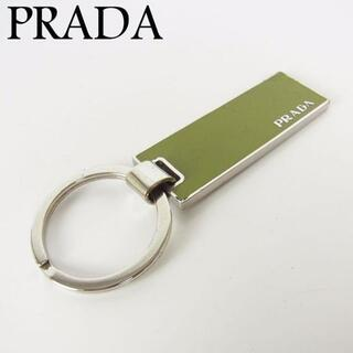 PRADA - プラダ ロゴ プレート キーホルダー キーリング バッグ チャーム