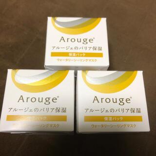 Arouge - アルージェ  保湿パック