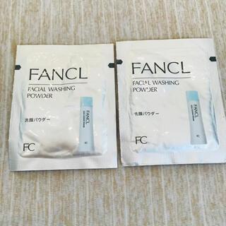 ファンケル(FANCL)の【新品】ファンケル 洗顔パウダー ×2(洗顔料)