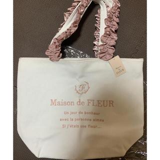 メゾンドフルール(Maison de FLEUR)のトートバック(トートバッグ)