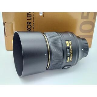 Nikon - Nikon AF-S NIKKOR 105mm f/1.4E ED