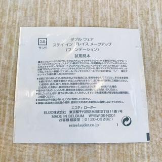 エスティローダー(Estee Lauder)の【新品】エスティローダー ファンデーション  36 (サンド) サンプル(ファンデーション)