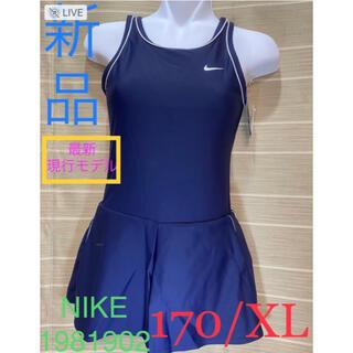 ナイキ(NIKE)のNIKE スカート付ワンピースキュロット1981902 170/XL 紺白 新品(水着)