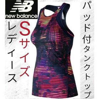ニューバランス(New Balance)の【速乾】ニューバランス タンクトップ レディース Sサイズ パッド付き(トレーニング用品)