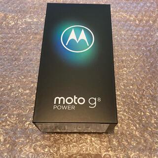 モトローラ(Motorola)の【新品未使用】モトローラ motorola g8 power ブルー(スマートフォン本体)