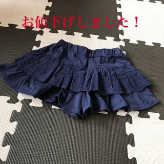 エフオーキッズ(F.O.KIDS)の【美品】alc    キュロット 110(スカート)