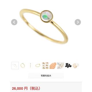 キョウセラ(京セラ)のウォーターオパール クレサンベール 指輪(リング(指輪))