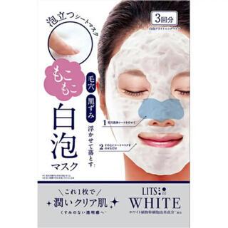 シセイドウ(SHISEIDO (資生堂))のLITS もこもこ白泡マスク 3枚 もこもこ白泡パック(パック/フェイスマスク)
