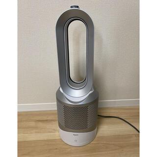ダイソン(Dyson)の☆美品☆ ダイソン Hot&Cool ホット&クール 空気清浄機能付 HP02(扇風機)