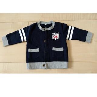 ニシマツヤ(西松屋)の子供服 カーディガン 80 (カーディガン/ボレロ)