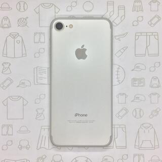 アイフォーン(iPhone)の【B】iPhone 7/256GB/355336082382234(スマートフォン本体)