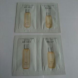 ディープログラム(d program)のdプログラム☆敏感肌用化粧水&乳液のサンプル(化粧水/ローション)