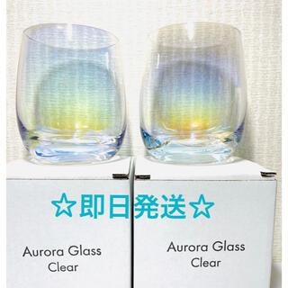 スリーコインズ(3COINS)の3COINS スリーコインズ オーロラグラス レインボー クリア 2個セット(グラス/カップ)