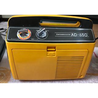 昭和レトロ三菱AD-650ふとん乾燥機 美品❣️