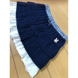 ミキハウス(mikihouse)のミキハウス 80cm うさこフリルスカート (スカート)