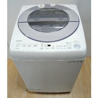 SHARP - 洗濯機 シャープ 住宅展示場展示品 未使用 ダイヤカット槽 ホワイト 8キロ