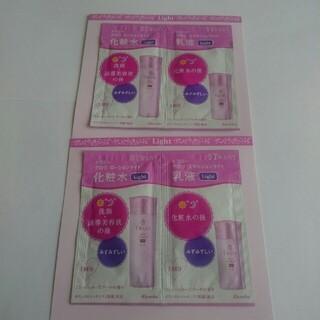 トワニー(TWANY)のトワニー☆グロウローション&エマルジョンのサンプル(化粧水/ローション)