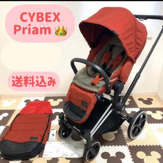 cybex - 先着順 CYBEX  Priam ベビーカー