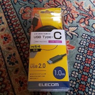 エレコム(ELECOM)のUSB  Type-C(その他)