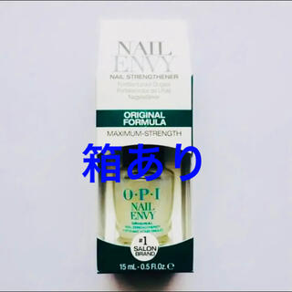 オーピーアイ(OPI)のOPI オーピーアイ ネイルエンビー オリジナル 15ml 箱あり 新品未使用(ネイルトップコート/ベースコート)