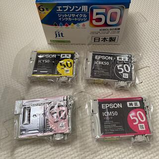 エプソン(EPSON)のEPSON JCM50 インクカートリッジ(その他)