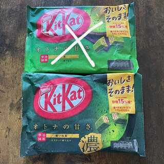 Nestle - ネスレキットカット 濃い抹茶 1袋
