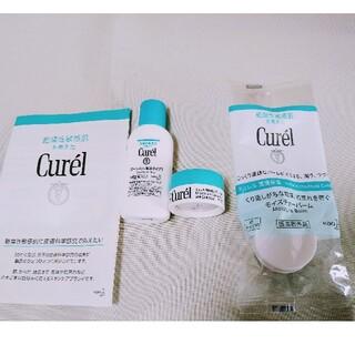 Curel - 【新品未開封!】キュレルCurel★ローション クリーム モイスチャーバーム
