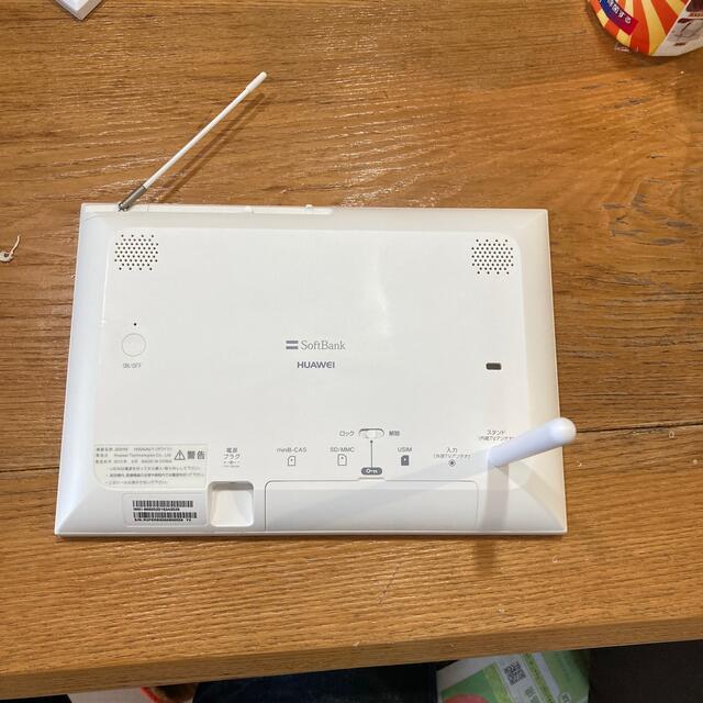 Softbank(ソフトバンク)の防水ポータブルテレビ ソフトバンク フォトビジョン hw202 改造済 全画面 スマホ/家電/カメラのテレビ/映像機器(テレビ)の商品写真
