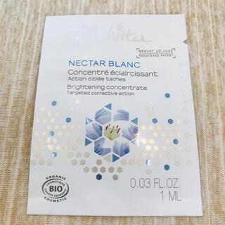 メルヴィータ(Melvita)の【新品】メルヴィータ NB コンセントレイトセラム ×1(美容液)