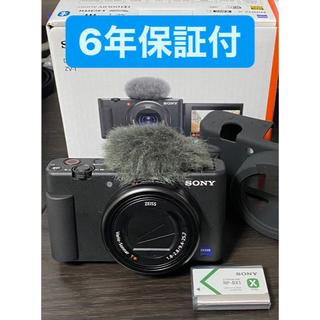 ソニー(SONY)の6年保証付 SONY ZV-1 vlogカム(コンパクトデジタルカメラ)