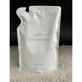 マキアレイベル(Macchia Label)のマキアレイベル  クレンジング(クレンジング/メイク落とし)