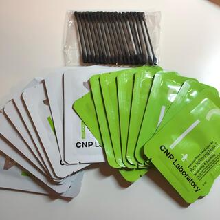 チャアンドパク(CNP)のCNP COSMETICS 8回分(パック/フェイスマスク)