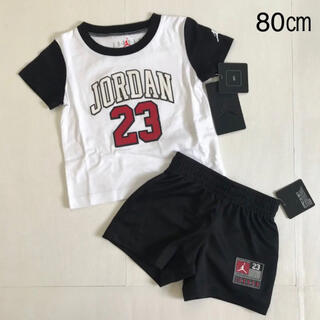 ナイキ(NIKE)の【新品タグ付き】ジョーダン  23ロゴ セットアップ80(Tシャツ)