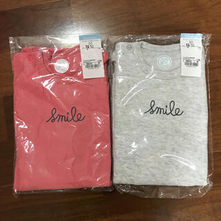 コンビミニ(Combi mini)のコンビミニ ガーゼ ニット ボディ Tシャツ 2点セット(Tシャツ/カットソー)