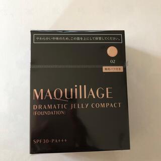 マキアージュ(MAQuillAGE)のドラマティックジェリーコンパクト02 ジェリーファンデーション(ファンデーション)