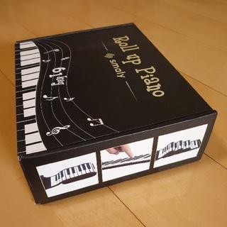 スマリーロールアップピアノ 61鍵盤(電子ピアノ)