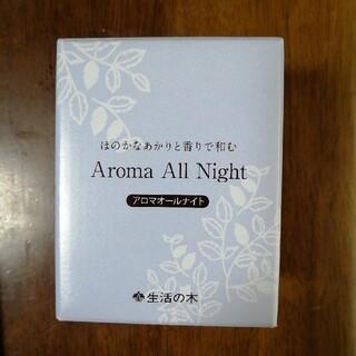 セイカツノキ(生活の木)のアロマオールナイト ランプ式芳香器(アロマポット/アロマランプ/芳香器)