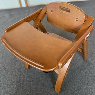 《大和屋》木製ベビーチェア アーチローチェア(折り畳みイス)