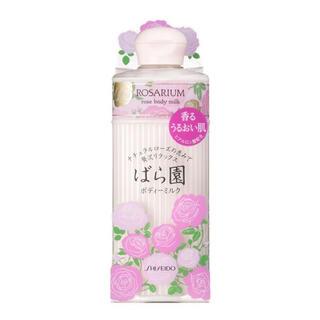 シセイドウ(SHISEIDO (資生堂))の資生堂 ばら園 ローズボディーミルク RX(ボディローション/ミルク)