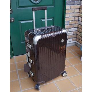 リモワ(RIMOWA)のリモワ  ルフトハンザ『Elegance』マルチホィール 60L ブラウン(旅行用品)